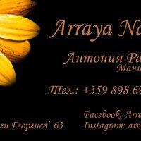 arrayanails.com-vizitka